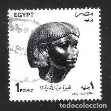 Francobolli: EGIPTO. Lote 235456465