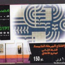 Francobolli: EGIPTO, 2005, SOUVENIR-SHEET MICHEL BL95. Lote 235819875