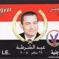 Francobolli: EGIPTO, 2005, SOUVENIR-SHEET MICHEL BL96. Lote 235819935