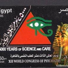 Francobolli: EGIPTO, 2005, SOUVENIR-SHEET MICHEL BL97. Lote 235820000