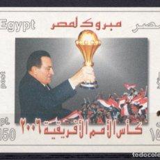Francobolli: EGIPTO, 2006, SOUVENIR-SHEET MICHEL BL98. Lote 235820085