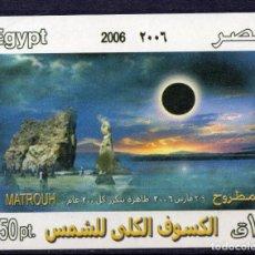 Francobolli: EGIPTO, 2006, SOUVENIR-SHEET MICHEL BL99. Lote 235820185