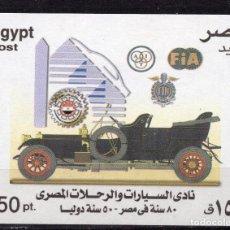 Francobolli: EGIPTO, 2007, SOUVENIR-SHEET MICHEL BL103. Lote 235820365