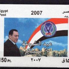 Francobolli: EGIPTO, 2007, SOUVENIR-SHEET MICHEL BL104. Lote 235820415