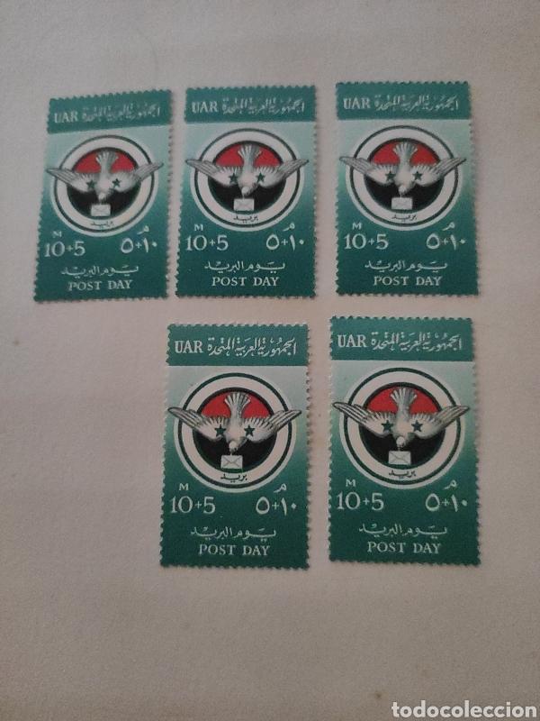 5 SELLOS EGIPTO. POST DÍA Y FONDO SOCIAL EMPLEADOS POSTALES. SG587. 1959. ESTAMPILLADA SIN MONTAR (Sellos - Extranjero - África - Egipto)