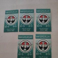 Sellos: 5 SELLOS EGIPTO. POST DÍA Y FONDO SOCIAL EMPLEADOS POSTALES. SG587. 1959. ESTAMPILLADA SIN MONTAR. Lote 236593845