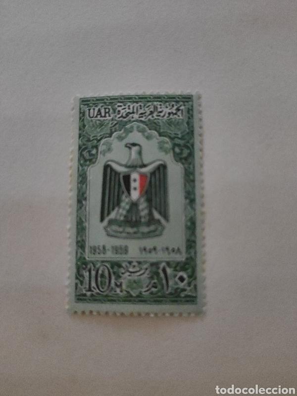 SELLO UAR EGIPTO 1958 10M BRAZOS DE UAR SELLO #462 ESTAMPILLADA SIN MONTAR (Sellos - Extranjero - África - Egipto)
