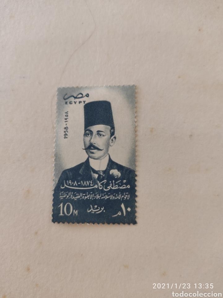 EGIPTO - CARÁCTER DEL LÍDER MOSTAFA KAMEL - 1958 (Sellos - Extranjero - África - Egipto)