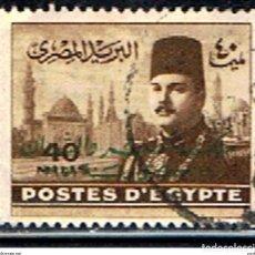 Timbres: EGIPTO // YVERT 257 // 1947-48 ... USADO. Lote 237370195
