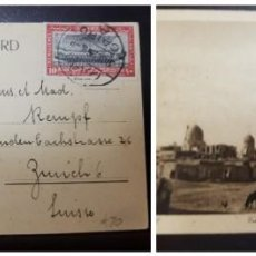 Sellos: O) 1926 EGYPT, TOMB OF THE CALIPHAS, SHIP OF HATSHEPSUT, OLD POSTAL CARD EL CAIRO, X. Lote 242928490