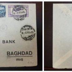 Sellos: O) 1926 EGIPTO, ARADO DE BUEYES, EXPOSICIÓN AGRÍCOLA E INDUSTRIAL Y GEZIRA, AVIÓN DE CORREO CON SELL. Lote 243077425