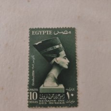 Sellos: SELLO EGIPTO. Lote 243137320
