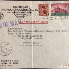 Sellos: O) 1951 EGIPTO, KING FAROUK SCT 246, FUNDACIÓN DE LA UNIVERSIDAD FUAD I, UTILIZAR LÁMPARAS MAZDA, TH. Lote 243198255