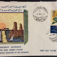 Sellos: O) 1952 EGYPT, ISSUED TO COMMEMORATE THE BIRTH OF CROWN PRINCE AHMED FUAD, COMMEMORATIVE BIRTH OF PR. Lote 243267540