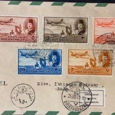 Sellos: O) 1948 EGIPTO, REY FAROUK, DELTA DAM Y AVIÓN DC-3, EXPOSICIÓN FILATÉLICA CINDERELLA BASILEA IMABA B. Lote 243307015