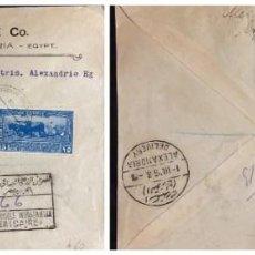 Sellos: O) 1926 EGIPTO, OXEN ARADO, EXPOSICIÓN AGRÍCOLA E INDUSTRIAL EN GEZIRA, RECOMENDADO, EL AUTOMÓVIL, A. Lote 243310595