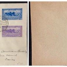 Sellos: O) 1926 EGIPTO. ESFINGE Y PIRÁMIDE, BUEY DE ARADO - EXPOSICIÓN AGRÍCOLA E INDUSTRIAL GEZIRA. EXPOSIC. Lote 243460555