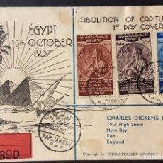 Sellos: O) EGIPTO 1937, ABOLICIÓN DE CAPITULACIONES, MEDALLA PARA MONTREUX, INT. TRATADO FIRMADO EN MONTREUX. Lote 243477090
