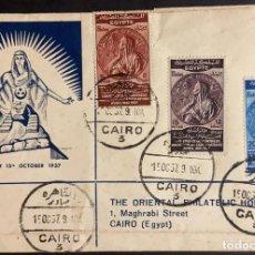 Sellos: O) 1937 EGIPTO, ESFINGE, MEDALLA PARA MONTREUX, INT. TRATADO FIRMADO EN MONTREUX SUIZA POR EL QUE TE. Lote 243488035