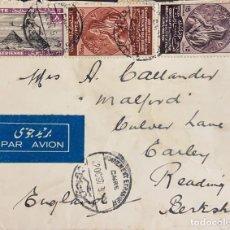 Sellos: O) 1937 EGIPTO, MEDALLA PARA MONTREUX, INT. TRATADO FIRMADO EN MONTREUX SUIZA BAJO EL CUAL LOS PRIVI. Lote 243497905