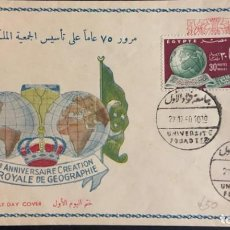 Sellos: O) 1950 EGIPTO, KHEDIVE ISMAIL PASHA ROYAL GEOGRAPHIC SOCIEDAD DE EGIPTO. XF. Lote 243501280