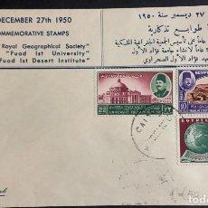 Sellos: O) 1950 EGIPTO, ESCENA DEL DESIERTO - APERTURA DE LA FUAD I INST. DEL DESIERTO, FAROUK. FUNDACIÓN DE. Lote 243502105