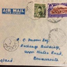 Sellos: O) 1950 EGIPTO, REY FAROUK, ESCENA DEL DESIERTO - APERTURA DE LA FUAD I INST. DEL DESIERTO, A BOURNE. Lote 243504945