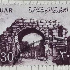 Timbres: SELLO EGIPTO 1959 UAR ST. SIMON'S GATE (PUERTA DE SAN SIMÓN). Lote 245378610
