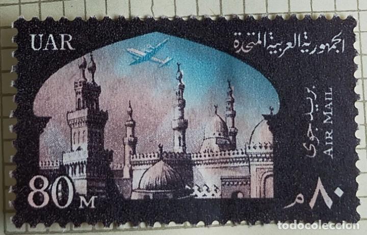 SELLO EGIPTO UAR, 80 MILLS POSTAL AEREO, AÑO 1963 MEZQUITA EL AZHAR DEL CAIRO (Sellos - Extranjero - África - Egipto)