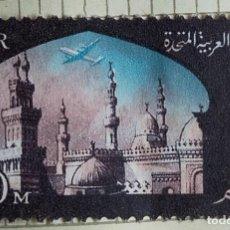 Sellos: SELLO EGIPTO UAR, 80 MILLS POSTAL AEREO, AÑO 1963 MEZQUITA EL AZHAR DEL CAIRO. Lote 245402485