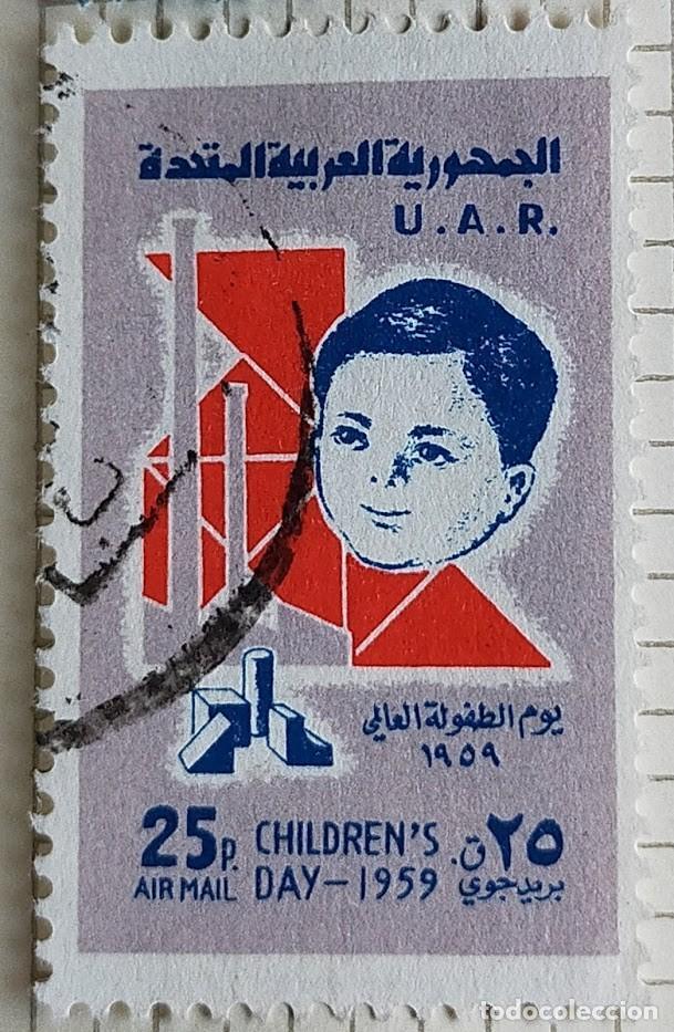 SELLO SIRIA 1959 UAR DÍA DEL NIÑO (Sellos - Extranjero - África - Egipto)