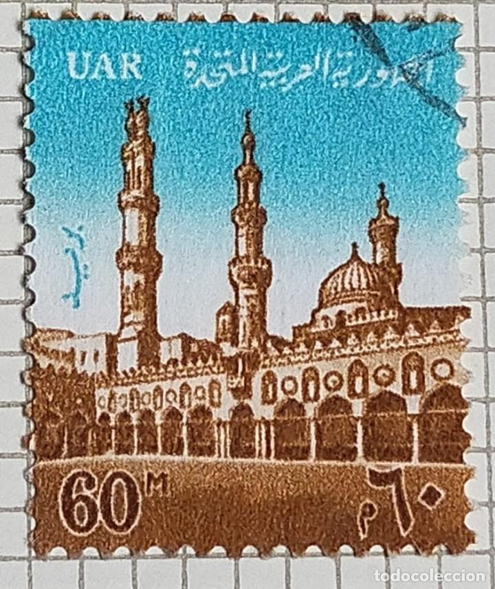 SELLO EGIPTO UAR 1964 - YVERT NRO. 589 - USADO (Sellos - Extranjero - África - Egipto)