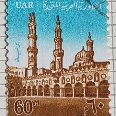 Sellos: SELLO EGIPTO UAR 1964 - YVERT NRO. 589 - USADO. Lote 245424655