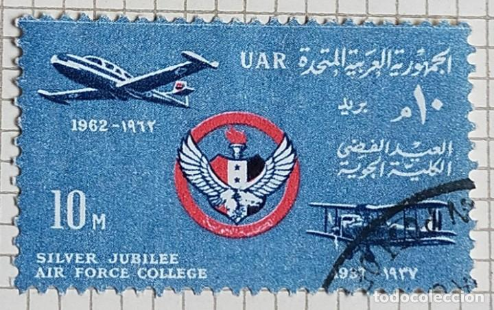 SELLO EGIPTO UAR 1962 AIR FORCE COLLEGE - JET TRAINER, BIPLANE AND EMBLEM (Sellos - Extranjero - África - Egipto)
