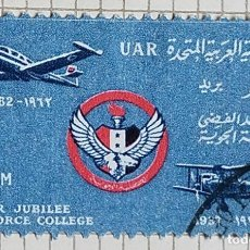 Sellos: SELLO EGIPTO UAR 1962 AIR FORCE COLLEGE - JET TRAINER, BIPLANE AND EMBLEM. Lote 245430280