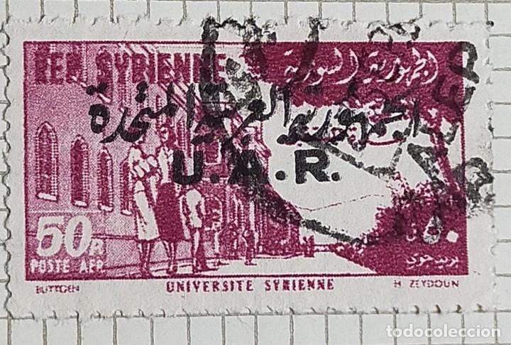 SELLO SIRIA UAR 1954. UNIVERSIDAD DE DAMASCO. 50 P. (Sellos - Extranjero - África - Egipto)