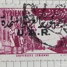 Sellos: SELLO SIRIA UAR 1954. UNIVERSIDAD DE DAMASCO. 50 P.. Lote 245437920