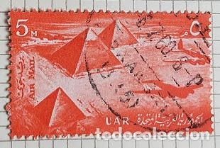 SELLO EGIPTO UAR 1959 AIRPLANE & PYRAMIDS AT GIZA (Sellos - Extranjero - África - Egipto)