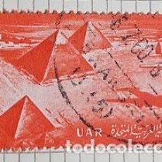 Sellos: SELLO EGIPTO UAR 1959 AIRPLANE & PYRAMIDS AT GIZA. Lote 245451000