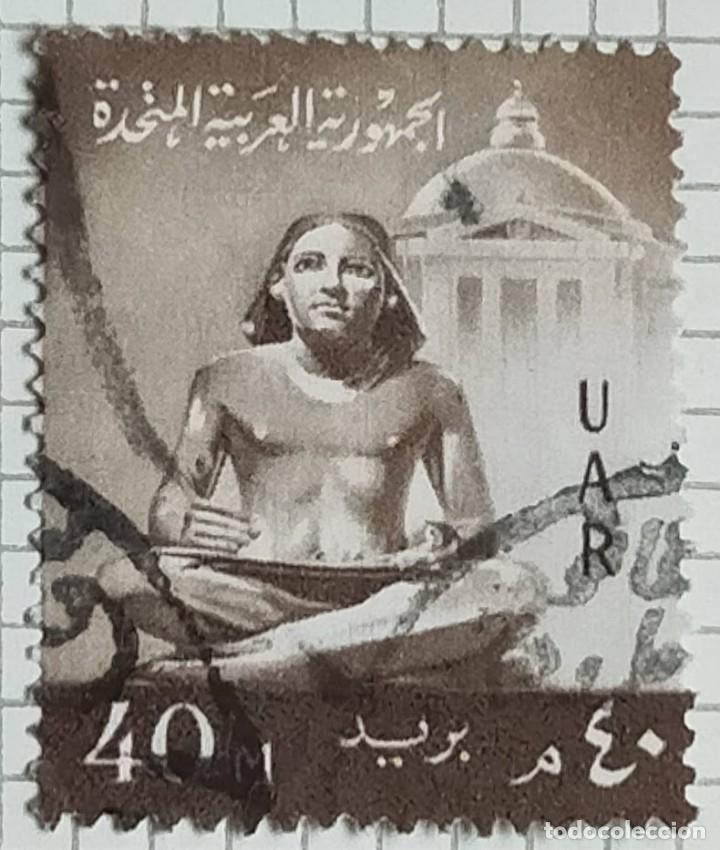 SELLO EGIPTO UAR 1959 SCRIBE STATUE (Sellos - Extranjero - África - Egipto)