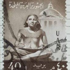 Sellos: SELLO EGIPTO UAR 1959 SCRIBE STATUE. Lote 245455070