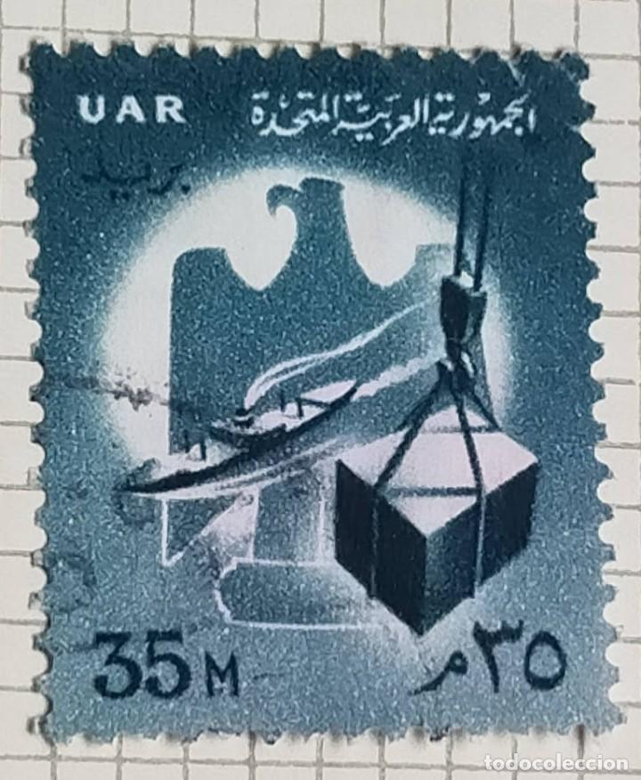 SELLO EGIPTO UAR 1961 BARCO Y CAJA EN POLIPASTO (Sellos - Extranjero - África - Egipto)