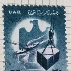 Sellos: SELLO EGIPTO UAR 1961 BARCO Y CAJA EN POLIPASTO. Lote 245488675