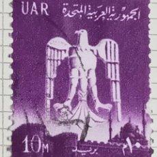 Sellos: SELLO EGIPTO 1961 UAR ÁGUILA SALADINO SOBRE LA CIUDADELA DE EL CAIRO. Lote 245490100