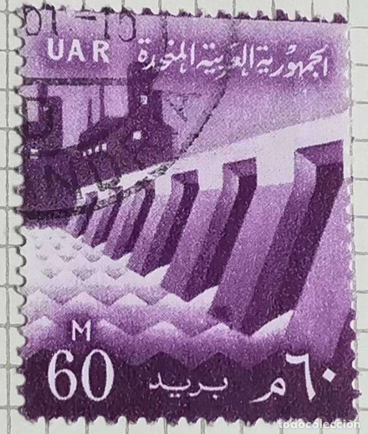 SELLO EGIPTO 1959 UAR PRESA Y FÁBRICA (Sellos - Extranjero - África - Egipto)