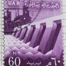 Sellos: SELLO EGIPTO 1959 UAR PRESA Y FÁBRICA. Lote 245491095
