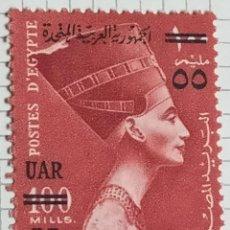 Sellos: SELLO EGIPTO 1959 UAR QUEEN NEFERTITI. Lote 245491785