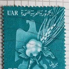 Sellos: SELLO EGIPTO 1959 UAR ALGODÓN Y GRANO 55 MILLIEME. Lote 245551105
