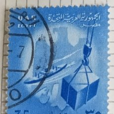 Sellos: SELLO EGIPTO 1960 UAR AGUILA BARCO Y CAJA EN POLIPASTO. Lote 245552900