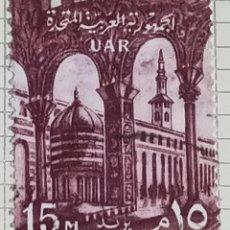 Sellos: SELLO EGIPTO 1959 UAR MEZQUITA DE LOS OMEYAS. Lote 245564500